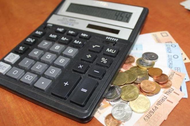 Что повлечёт изменение базовой величины в Республике Беларусь?