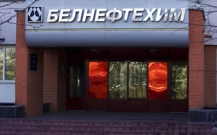 «Белнефтехим» обсуждает поставки нефти с компаниями Казахстана