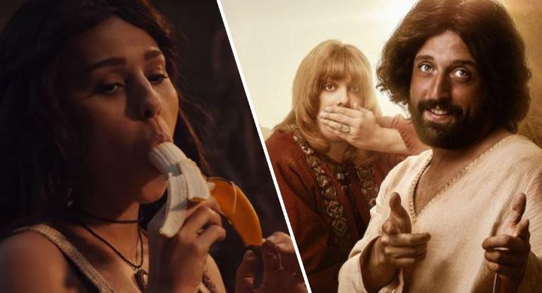 Пользователи просят Netflix удалить фильм с Иисусом-геем