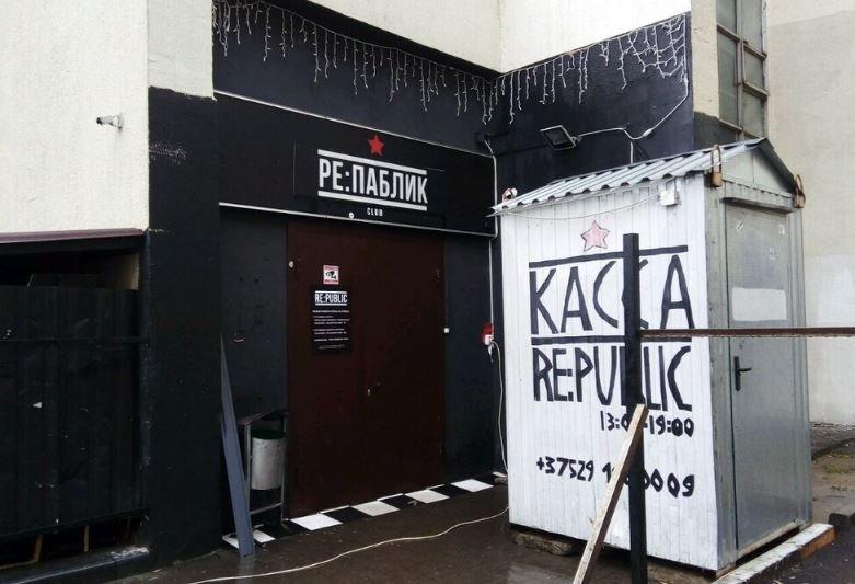 В Минске произошел пожар в ночном клубе