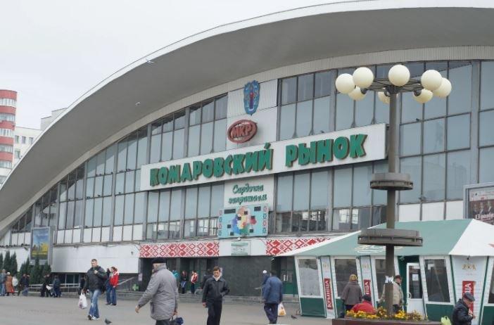 Комаровский рынок в Минске открыл доставку продуктов на дом