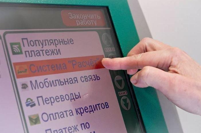 ЕРИП озадачил белорусов выставленными счетами за содержание в специзоляторе и розыск