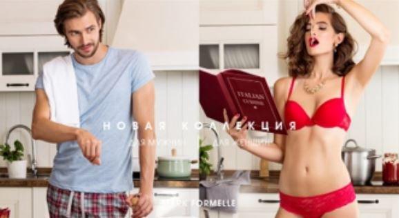 Этичность рекламных сообщений: мнение рекламистов