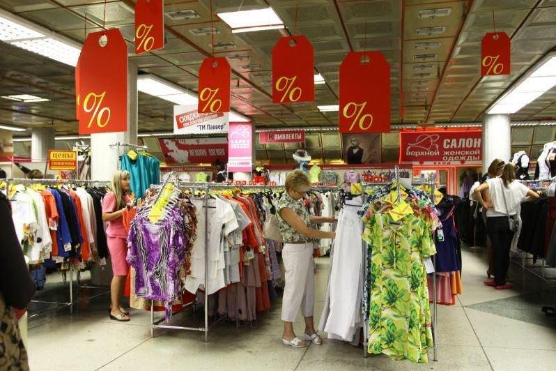 Скидки в универмагах и магазинах Минска в апреле 2020 года