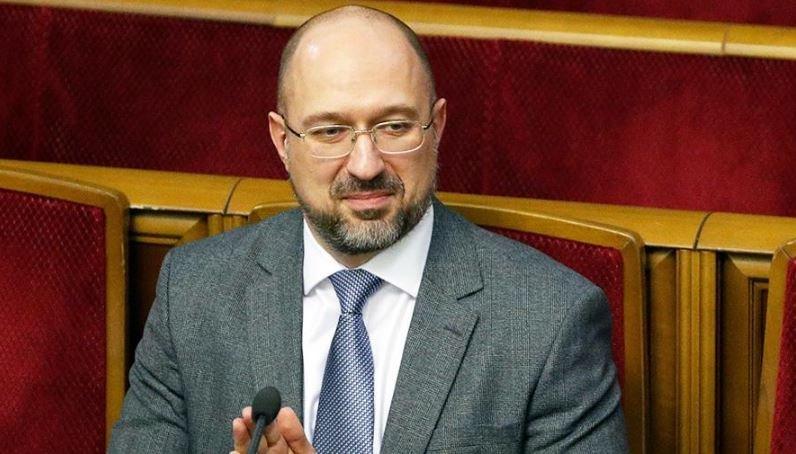 Денис Шмыгаль стал новым премьер-министром Украины