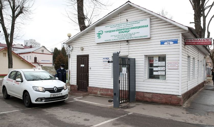 В Беларуси подтверждено 6 случаев заражения коронавирусом