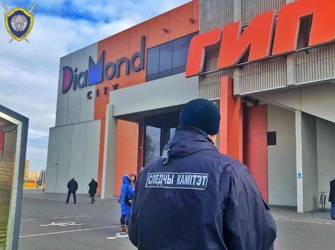 В Минске «заминировали» три торговых центра