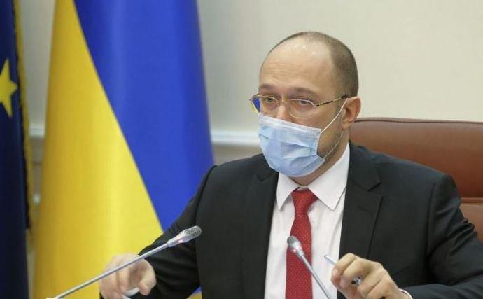 Власти Украины введут строгий карантин с 8 января 2021 года