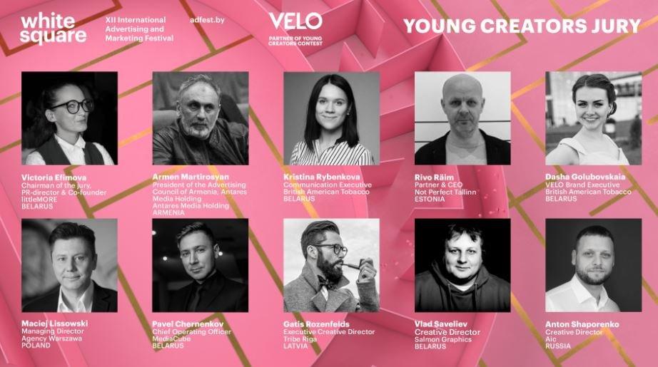 Объявлен состав жюри конкурса молодых креаторов «Белого Квадрата»