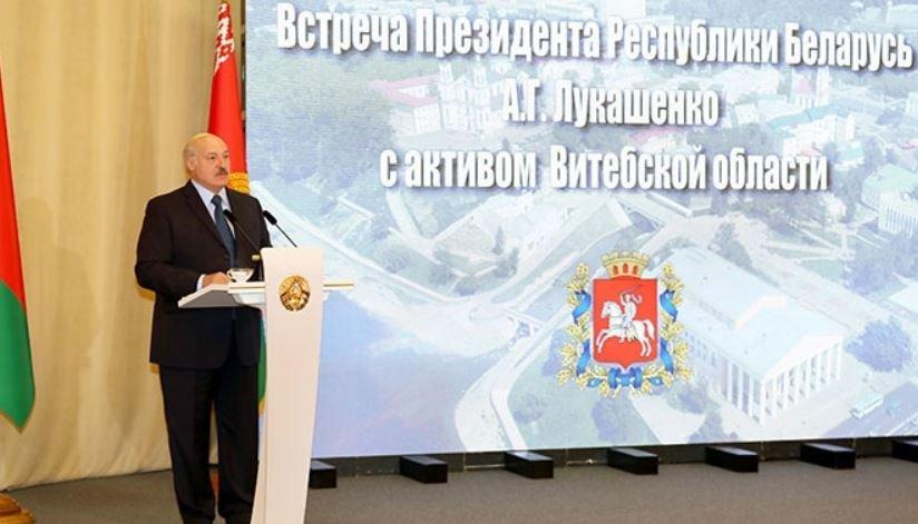 Лукашенко назвал способы защитить страну