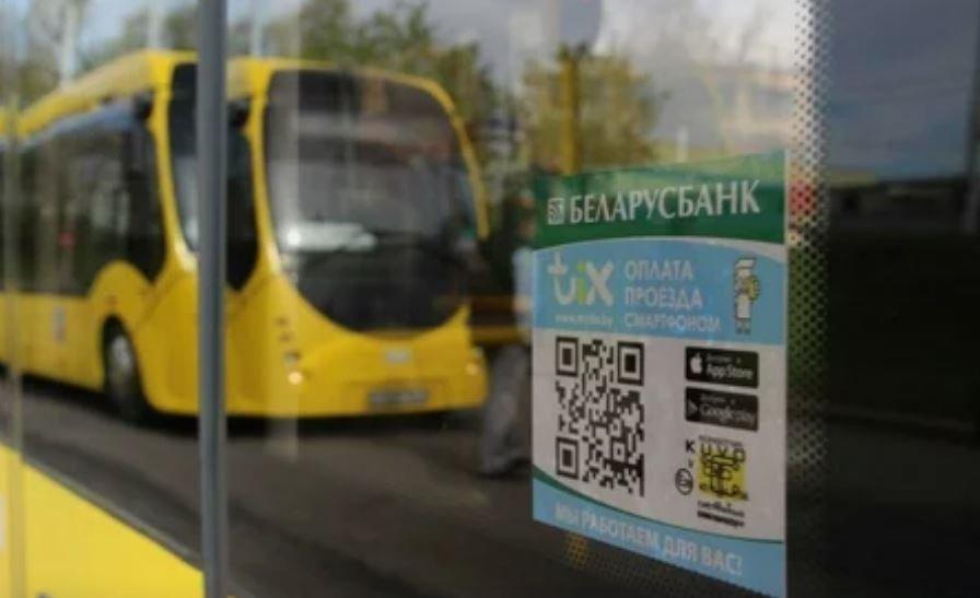 Во всех электробусах Минска заработала оплата смартфоном