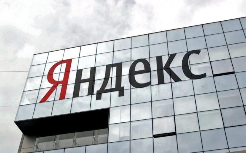 Часть сотрудников «Яндекса» в Минске покинула город