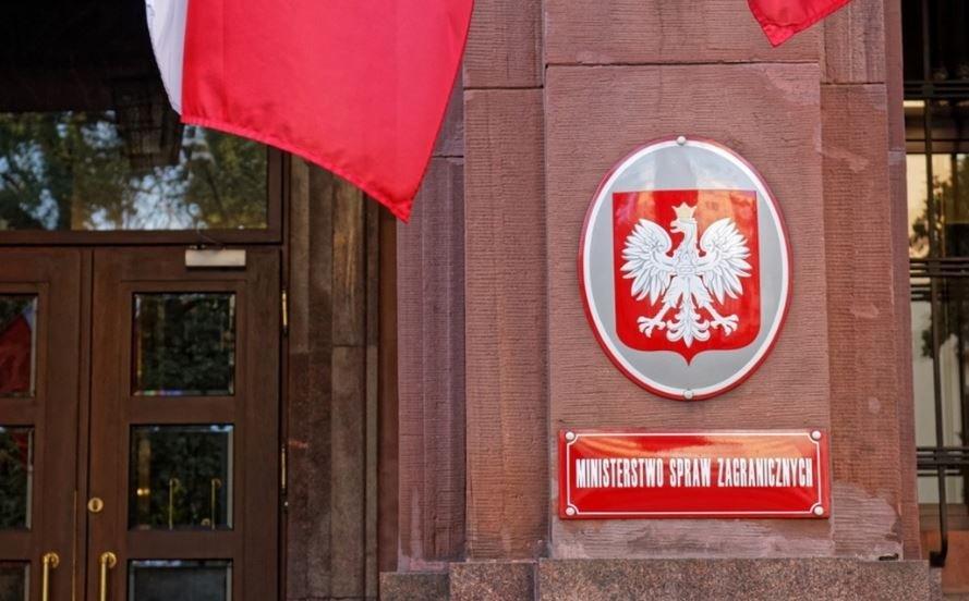 МИД Польши высылает белорусского дипломата из Варшавы