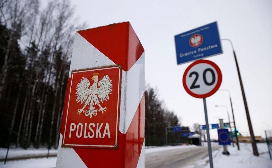 Польша отменила плату за оформление нацвиз для граждан Беларуси