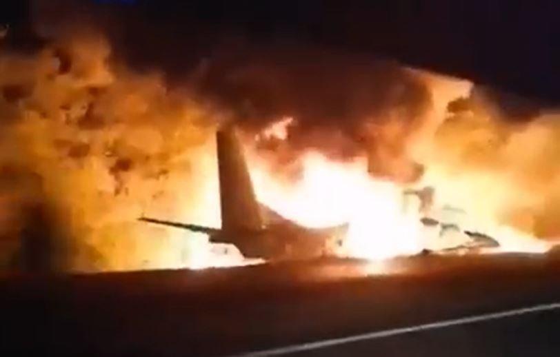Число погибших при крушении самолета под Харьковом выросло до 25