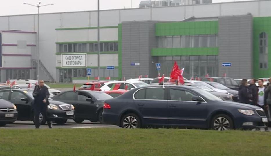 В Беларуси проходит автопробег в поддержку Лукашенко