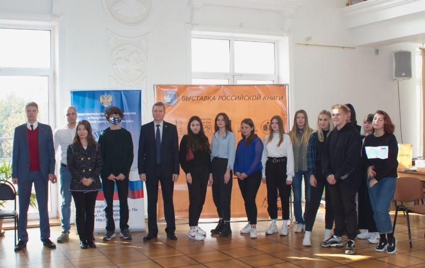 В Минске прошла выставка российской книги