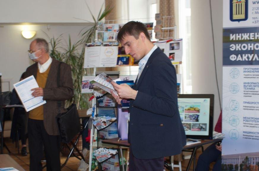 В Минске завершилась выставка «Образование в России»