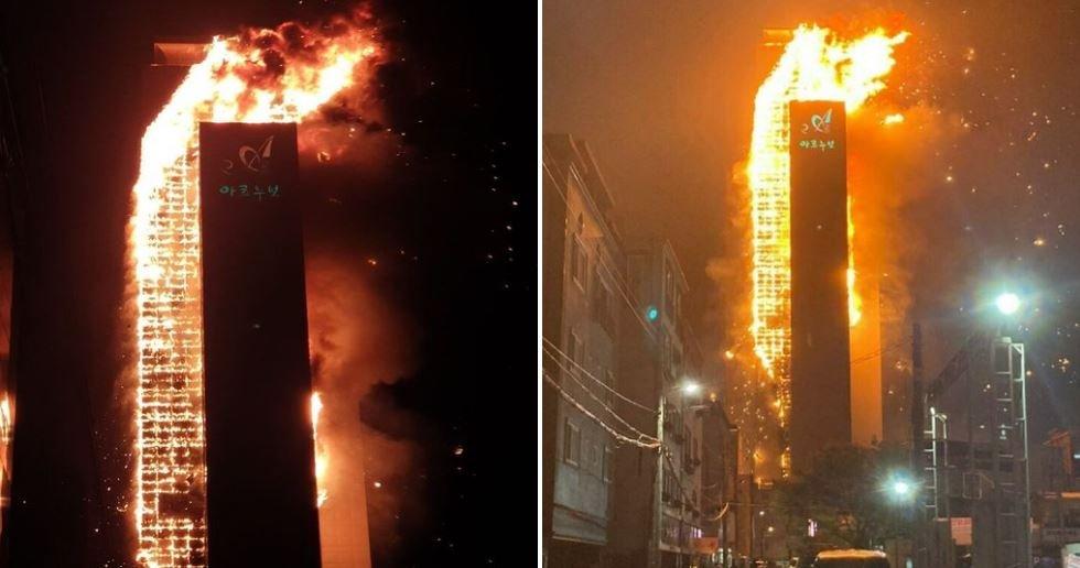В Южной Корее загорелся 33-этажный небоскреб