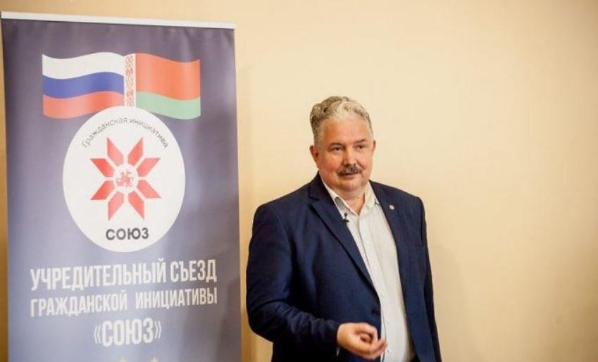 В Беларуси появится пророссийская политическая партия