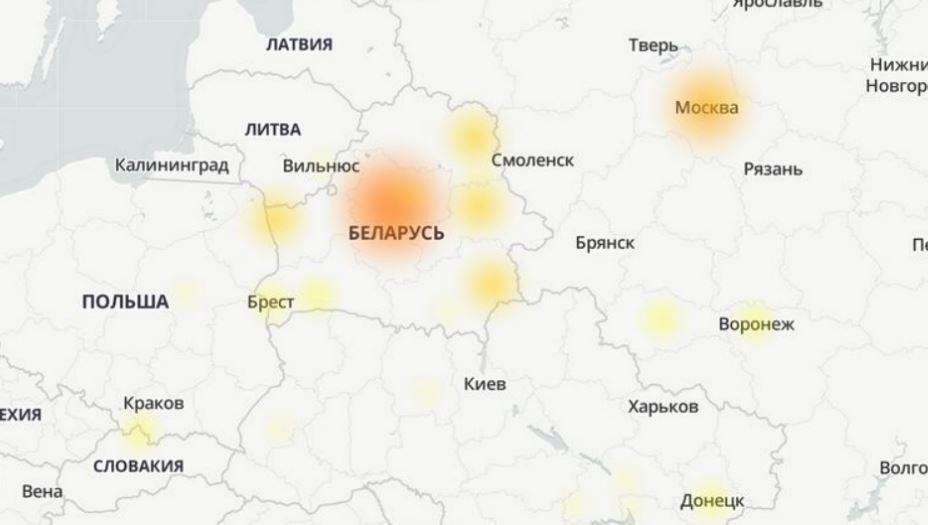 В Беларуси начались сбои с доступом в Telegram