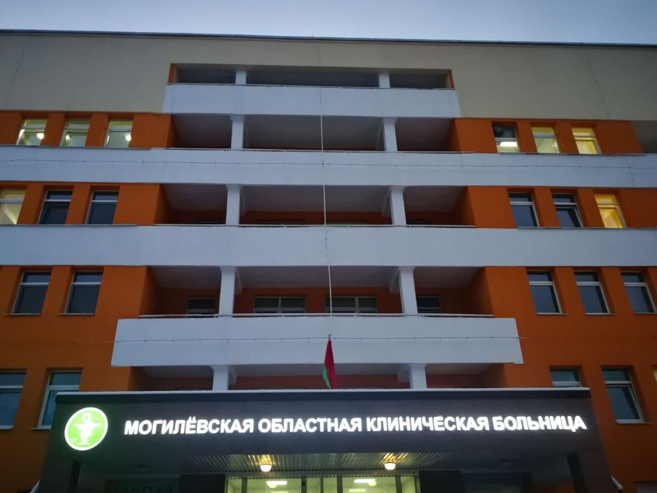 Лукашенко рассказал об особенностях коронавируса в Могилевской области