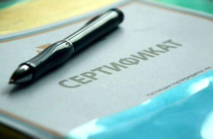 Профессиональная помощь в сертификации продукции