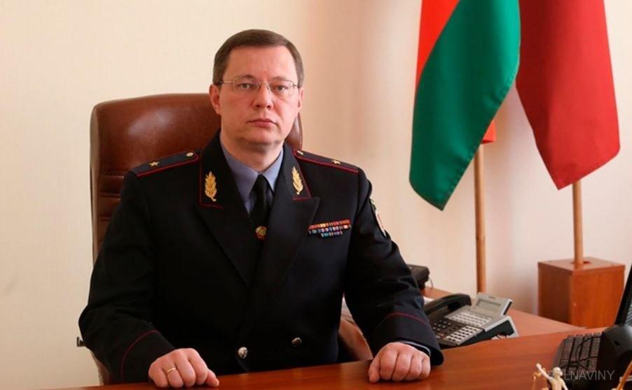 В Беларуси завели дело на Тихановскую и BYPOL за подготовку теракта