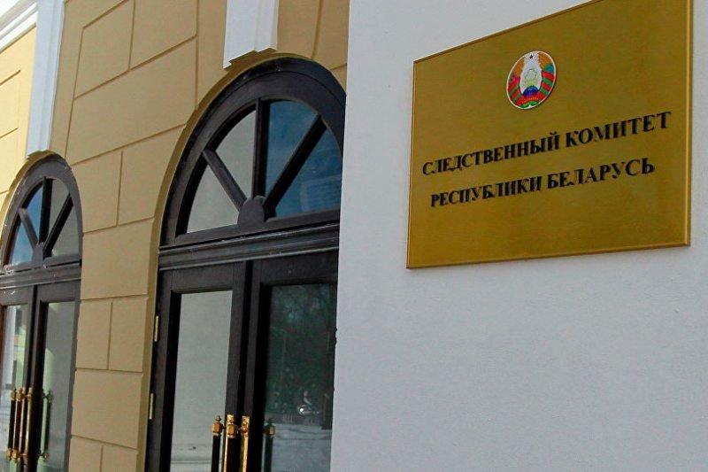 Следственный комитет установил несколько фактов финансирования незаконных массовых мероприятий в Беларуси
