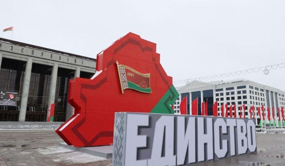 VI Всебелорусское народное собрание начнет свою работу 11 февраля