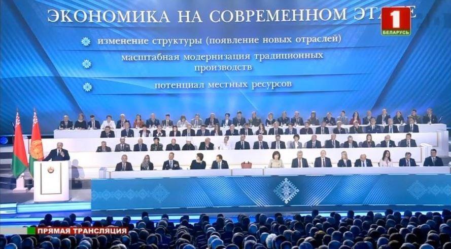 Лукашенко закашлялся во время выступления на форуме ВНС и сказал, что «зараза снова его настигла»