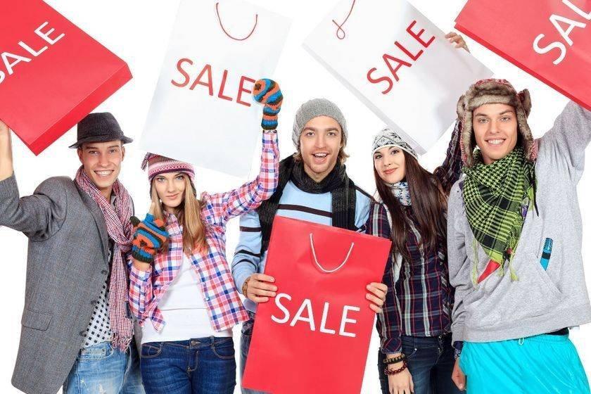 Обзор распродаж и скидок в магазинах Минска на 14 февраля