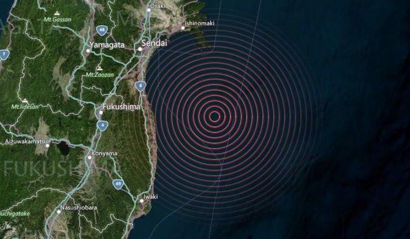 Землетрясение магнитудой 7,1 произошло в префектуре Фукусима в Японии