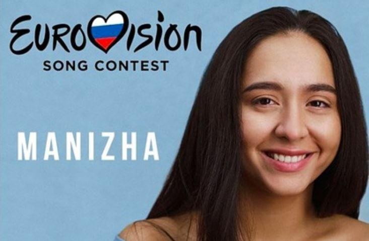 Певица Manizha представит Россию на «Евровидении-2021» в Роттердаме