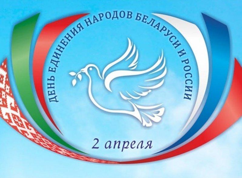 Обзор главных новостей Беларуси за 2 апреля