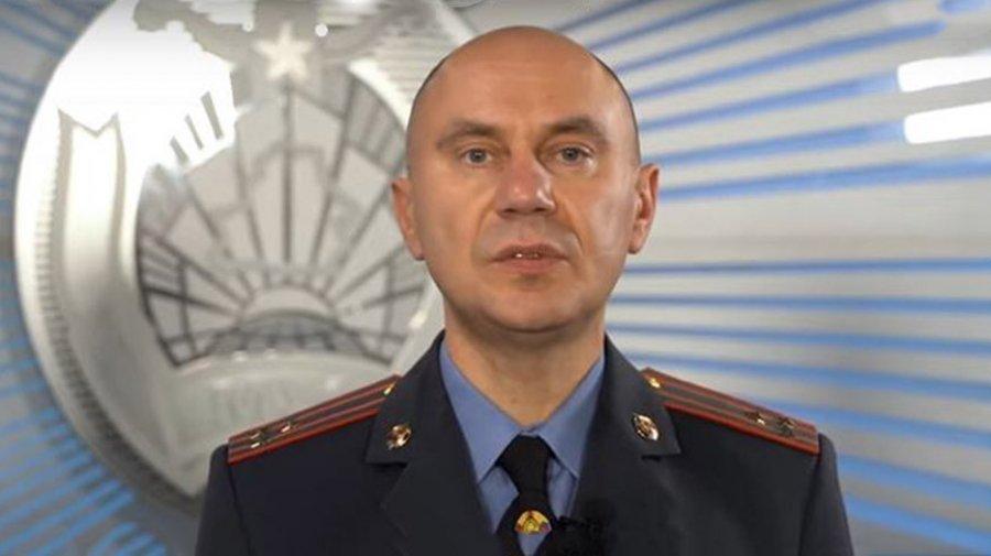 МВД озвучил имена бывших силовиков в составе инициативы BYPOL