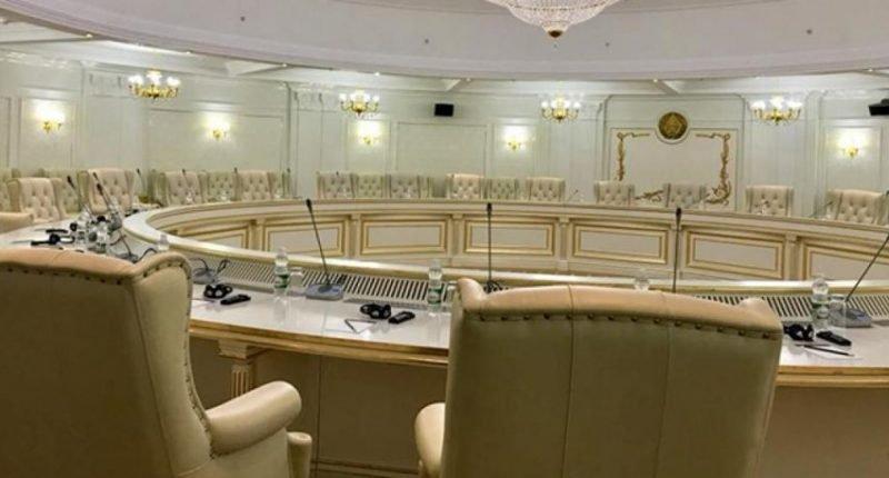 Россия не согласна с переносом заседаний ТКГ из Минска в другую страну