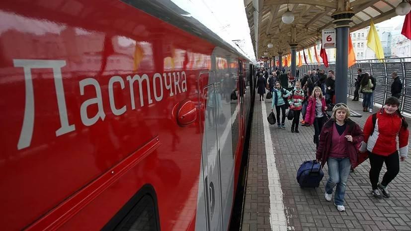 С 30 апреля между Минском и Москвой будут курсировать «Ласточки»