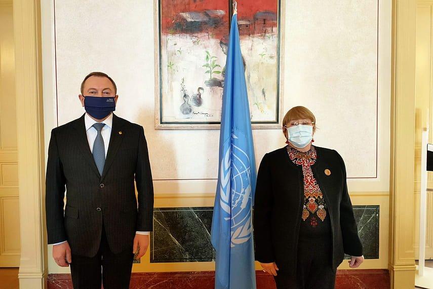 Владимир Макей встретится с верховным комиссаром по правам человека ООН Мишель Бачелет