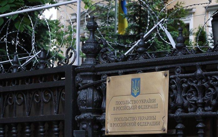 Россия высылает из страны украинского дипломата Сергея Дерезу