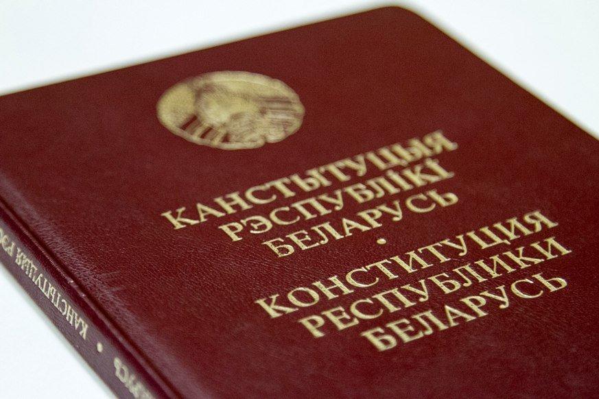 В Беларуси могут ввести возрастные ограничения для кандидатов в президенты