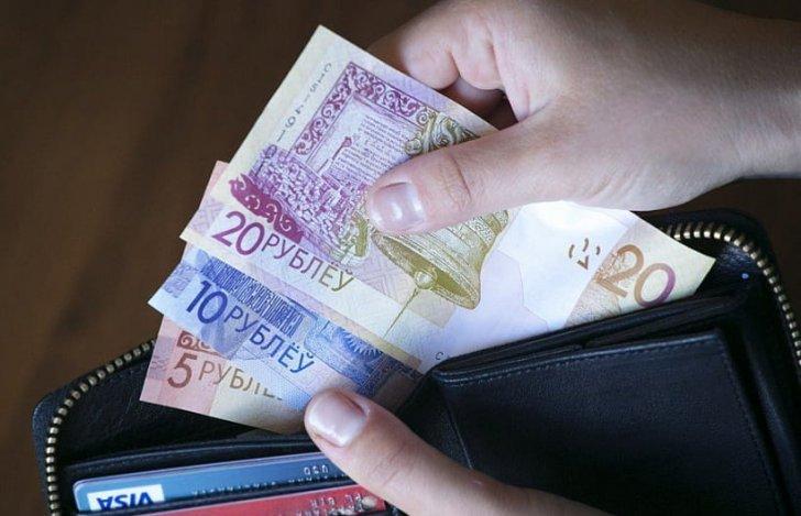 С 1 мая в Беларуси изменят порядок повышения зарплаты