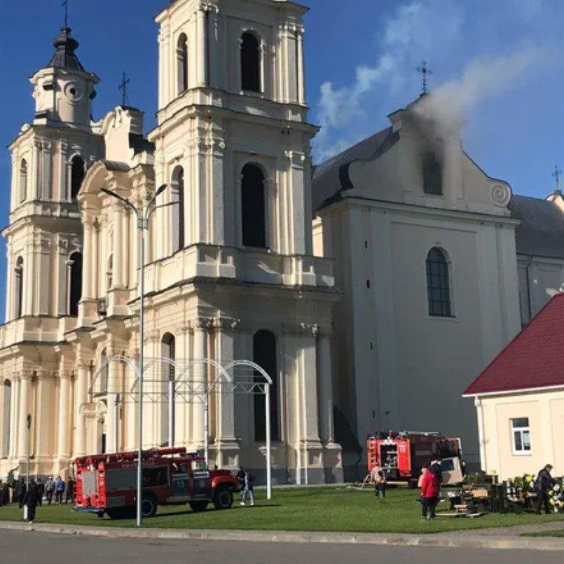 В Будславе загорелся костел Вознесения Пресвятой Девы Марии