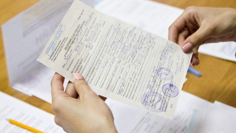 В Беларуси на 6 месяцев продлен срок действия некоторых документов и справок