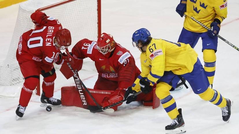 Сборная Беларуси проведет третий матч ЧМ по хоккею в Латвии