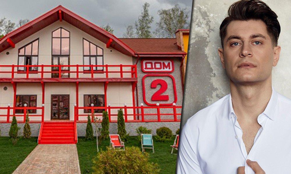 Блогер Давид Манукян станет новым ведущим реалити-шоу «Дом-2»