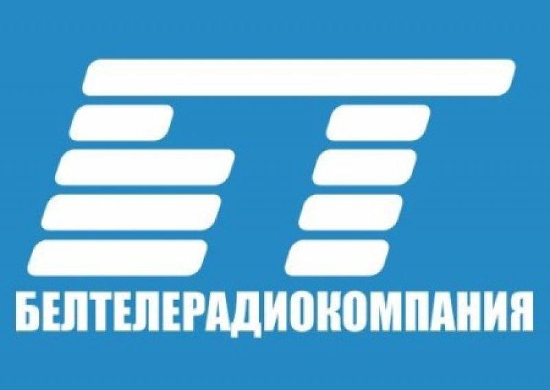 Европейский вещательный союз заморозил членство Беларуси