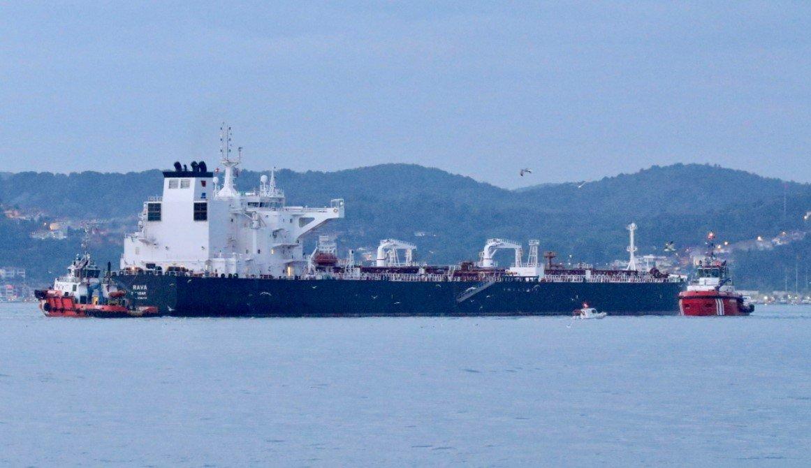 Возле южного побережья Китая перевернулось судно с 70 пассажирами