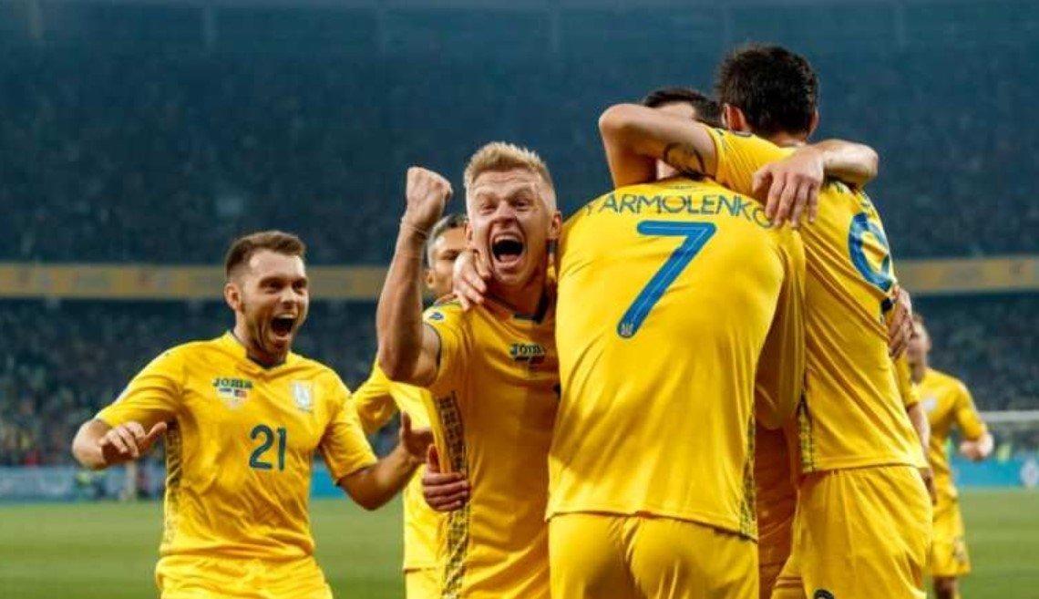 Сборная Украины пробилась в плей-офф Евро-2020