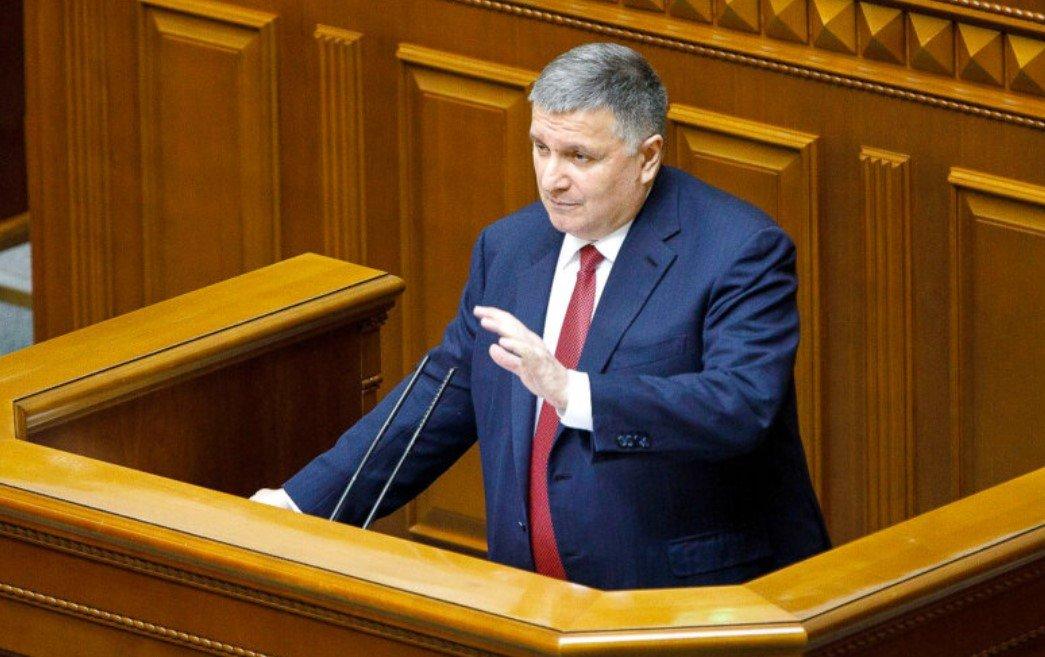 Верховная рада отправила в отставку Арсена Авакова с должности главы МВД